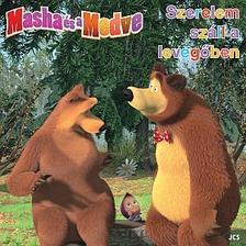 - Mása és a Medve - Szerelem száll a levegőben!