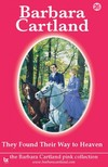 Barbara Cartland - They Found their Way To Heaven [eKönyv: epub,  mobi]