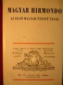 Magyar Hírmondó [antikvár]