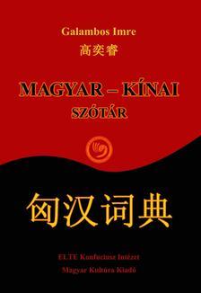 Galambos Imre - Magyar - kínai szótár