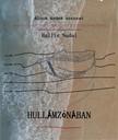 Nadal Hallie - Hullámzónában [eKönyv: pdf, epub, mobi]