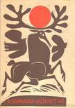 Szakolczay Lajos - A szarvassá változott fiú [antikvár]