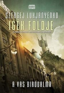 Szergej Lukjanyenko - Igék Földje - A vas birodalma [eKönyv: epub, mobi]