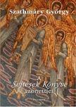 Szathmáry György - A Sejtések Könyve szonettjei [antikvár]
