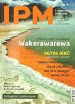 Mezővári Gyula dr. - Inter Press Magazin 2005. szeptember 9. szám [antikvár]