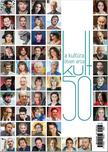 Kult50 - A kultúra 50 arca - 2018<!--span style='font-size:10px;'>(G)</span-->