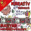 - Kreatív színező - Magyar népművészet