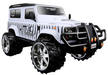 - Maisto 1:16 Off-Road RC Land Rover f