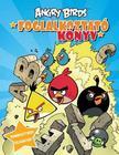 ROVIO - Angry Birds - foglalkoztatókönyv<!--span style='font-size:10px;'>(G)</span-->