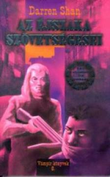 Shan Darren - Az éjszaka szövetségesei (4.kiadás) #