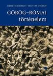 Németh György, Hegyi W. György - Görög-Római történelem tankönyvGörög-Római történelem szöveggyűjtemény<!--span style='font-size:10px;'>(G)</span-->