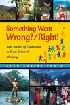 Pence Alan Robert - Something Went Wrong? Right! [eKönyv: epub,  mobi]