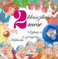 Napraforgó Könyvkiadó - 2 klasszikus mese - Szépség és a szörnyeteg, Hófehérke #