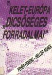 Heller Ágnes, Fehér Ferenc - Kelet-Európa dicsőséges forradalmai [antikvár]