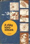 JE. V. Dubrovszkij - A világ körülöttünk [antikvár]