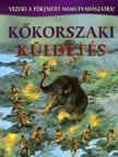 Julia Bruce - Kőkorszaki küldetés - Vezesd a törzsedet mamutvadászatra!<!--span style='font-size:10px;'>(G)</span-->