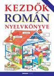 Helen Davies - Kovács Attila Zoltán - Kezdők román nyelvkönyve