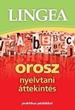 Orosz nyelvtani áttekintés<!--span style='font-size:10px;'>(G)</span-->