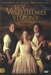 - EGY VESZEDELMES VISZONY [DVD]