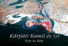 Gí és Kárpáti Kamil - VERS és KÉP 1.  Gí fotói Kárpáti Kamil Egy présház vörös borában tükröződve c. versére