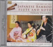 - THE ART OF THE JAPANESE BAMBOO FLUTE AND KOTO CD