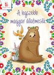 Lengyel Orsolya - A legszebb magyar állatmesék<!--span style='font-size:10px;'>(G)</span-->