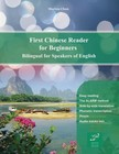 Chan Marina - First Chinese Reader for Beginners [eKönyv: epub,  mobi]