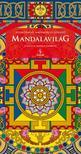 Kapala Györgyi - Mandalavilág<!--span style='font-size:10px;'>(G)</span-->