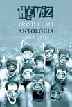 Szerkesztette: Szálinger Balázs, Cserna-Szabó András - Hévíz  irodalmi antológia 2012 - 2014<!--span style='font-size:10px;'>(G)</span-->
