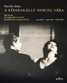 Bartók Béla - A KÉKSZAKÁLLÚ HERCEG VÁRA (BLUEBEARD'S CASTLE) DVD KOVÁCS ISTVÁN, KOLONITS KLÁRA, JORDÁN TAMÁS