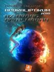 Shuleyva Michael - Apokaliptikum Zéró - Az Ördög oltalmában [eKönyv: epub,  mobi]
