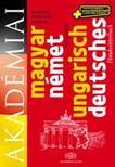 Magyar-német kéziszótár új on-line helyesírással<!--span style='font-size:10px;'>(G)</span-->