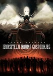 Krušvar Zoran - Izvršitelji nauma Gospodnjeg [eKönyv: epub,  mobi]