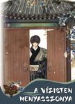 Jun Mi-Kjong - A vízisten menyasszonya 16.<!--span style='font-size:10px;'>(G)</span-->