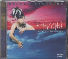 - HIROMI'S SONICBLOOM CD
