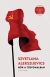 Szvetlana Alekszijevics - Nők a tűzvonalban [eKönyv: epub, mobi]<!--span style='font-size:10px;'>(G)</span-->