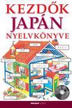 Helen Davies - Kezdők japán nyelvkönyve (CD melléklettel)