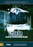 - TÜKÖR [DVD]