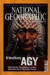 PAPP GÁBOR - National Geographic Magyarország 2005. március 3. szám [antikvár]