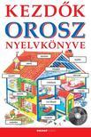 Helen Davies - Kezdők orosz nyelvkönyve (CD melléklettel)