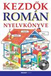 Helen Davies - Kezdők román nyelvkönyve (CD melléklettel)