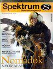 Fejes Imre - Élő bolygó magazin 2005/3. szám [antikvár]