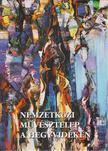 Ezüst György - Nemzetközi művésztelep a Hegyvidéken [antikvár]