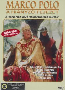 - MARCO POLO - A HIÁNYZÓ FEJEZET - DVD -