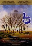 Tim Burton - NAGY HAL