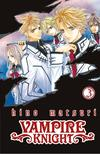 Hino Matsuri - Vampire Knight 3.
