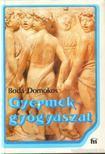 Boda Domokos - Gyermekgyógyászat [antikvár]