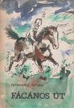 Petrovácz István - Fácános út [antikvár]