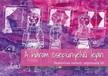 (szerk.) Asztalos Ágnes - A három csepünyelvű leján - Bukovinai székely népmesék III. [eKönyv: epub,  mobi]