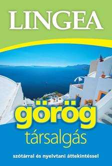 Görög társalgás